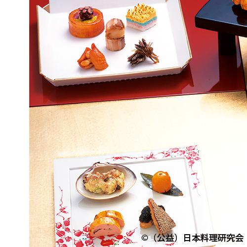 鮭曙黄身焼、金柑蜜煮、鶏松風焼、松笠赤貝大船煮等