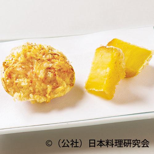勢子蟹天婦羅、焼芋天婦羅(Sample)