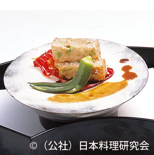雉子揚糝薯