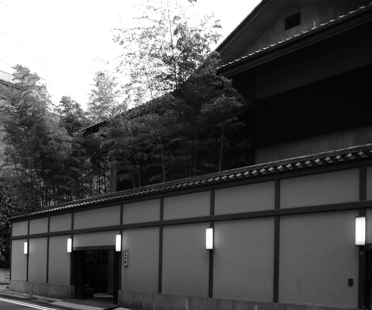 新ばし 料亭「金田中」