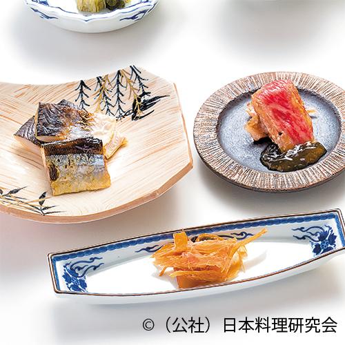 灰火飛魚、牛肉古代焼、鮭藁巻