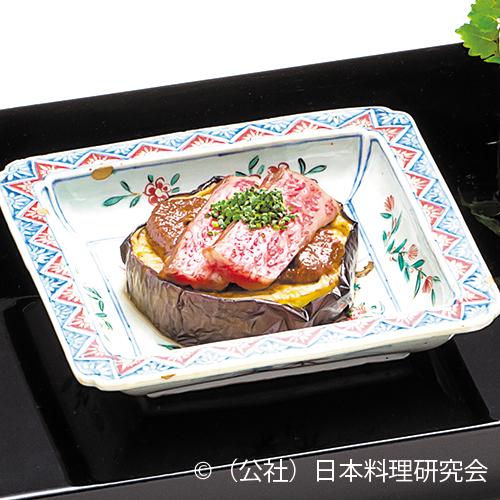 和牛甘味噌焼、京賀茂茄子脂焼