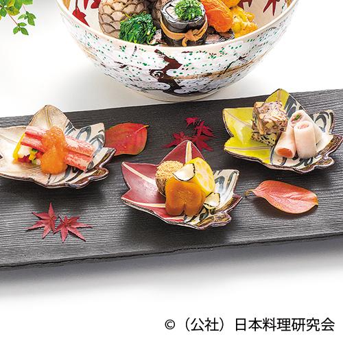 ずわい蟹紅葉和え、袱紗玉子、スモークサーモン・生ハム蕪菁巻、石川芋煎り雲丹まぶし